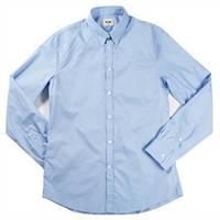Рубашка мужская  голубая с длинным рукавом