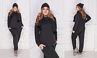 Женский костюм-четверка (штаны+кофта+шапка+шарф) Батал, фото 1