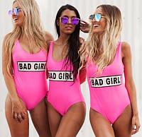 Розовый слитный купальник Bad Girl, размеры S, M, L, XL