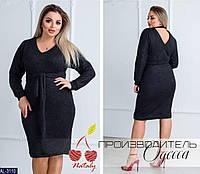 Платье AL-3110