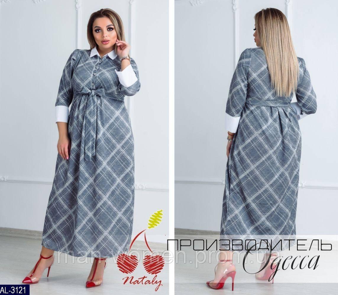 Платье AL-3121