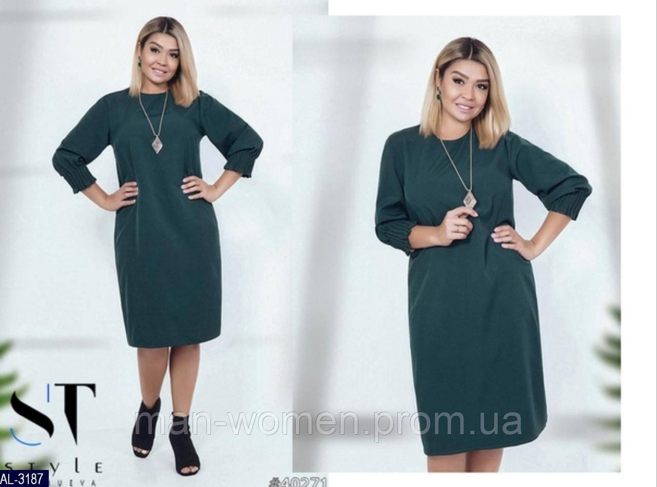 Платье AL-3187