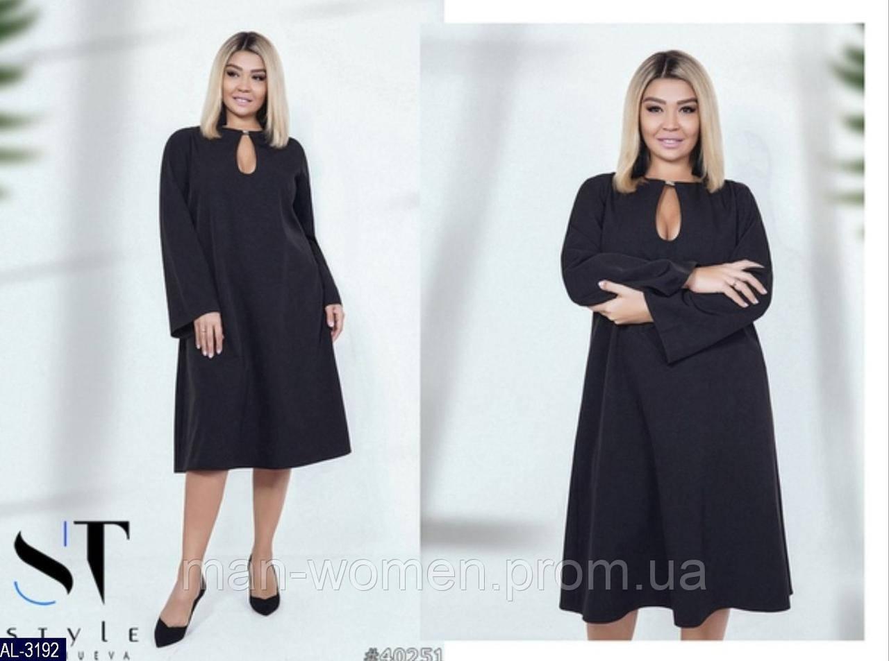 Платье AL-3192