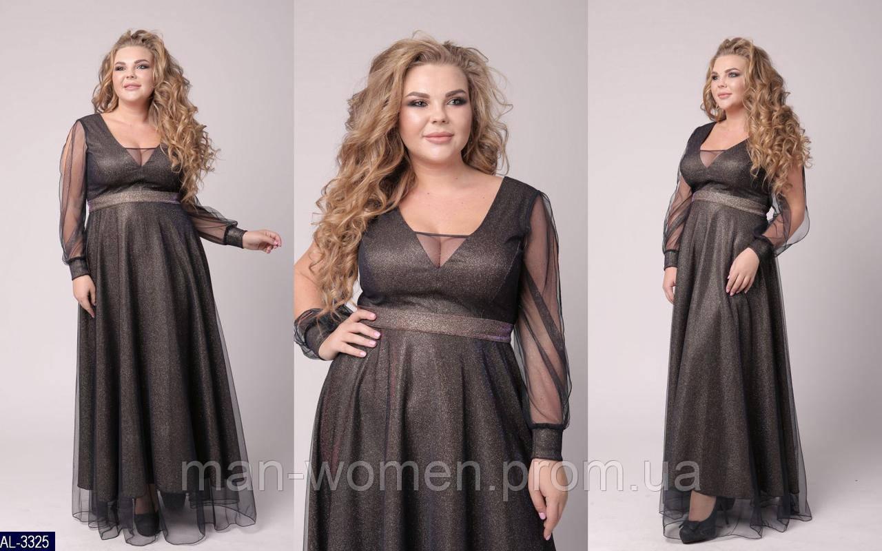 Платье AL-3325
