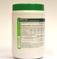 Дезелит Т 60 для дезинфекции и стирки, 1 кг