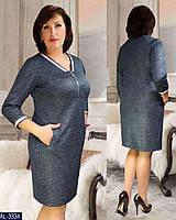 Платье AL-3334