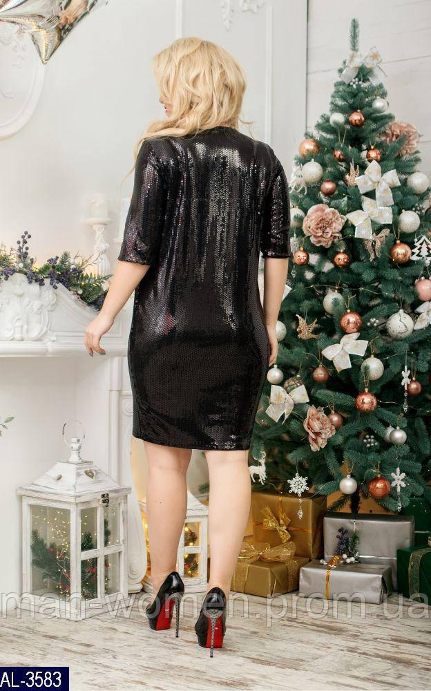 Платье AL-3583