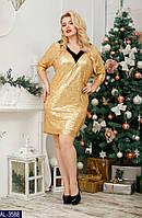 Платье AL-3588