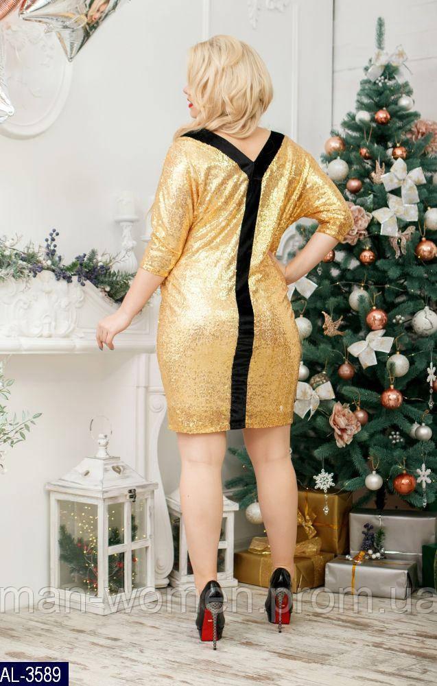 Платье AL-3589