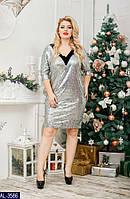 Платье AL-3586