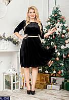 Платье AL-3592