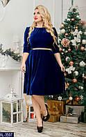 Платье AL-3597