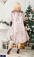 Платье AL-3611