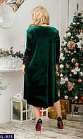 Платье AL-3614