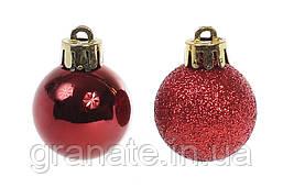 Набор елочных шаров 20 шт (3 см), цвет: бордо