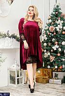 Платье AL-3617