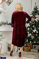 Платье AL-3618
