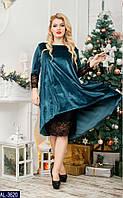 Платье AL-3620