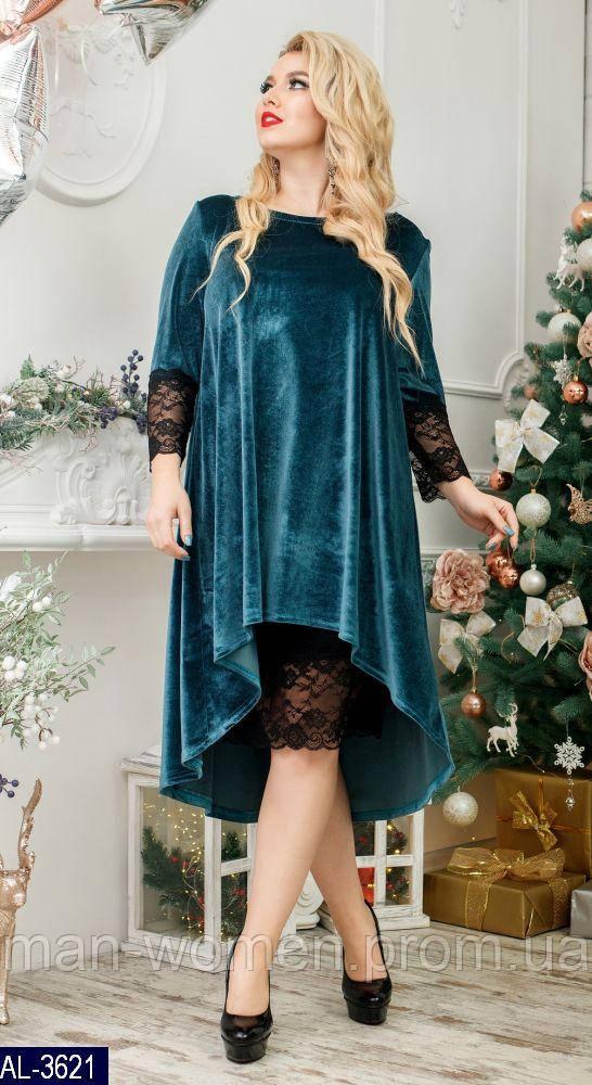 Платье AL-3621