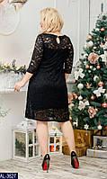 Платье AL-3627