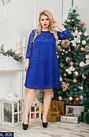 Платье AL-3630