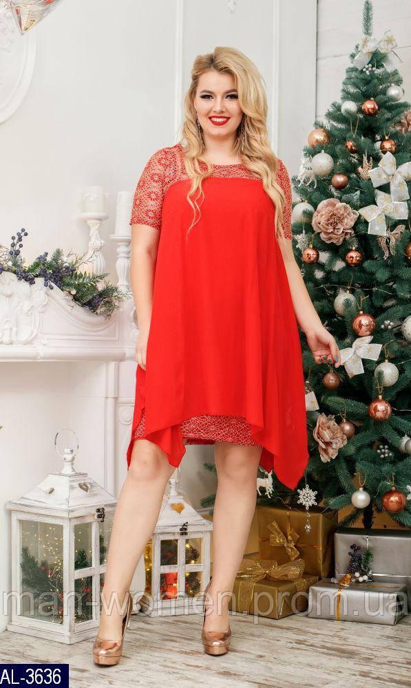 Платье AL-3636