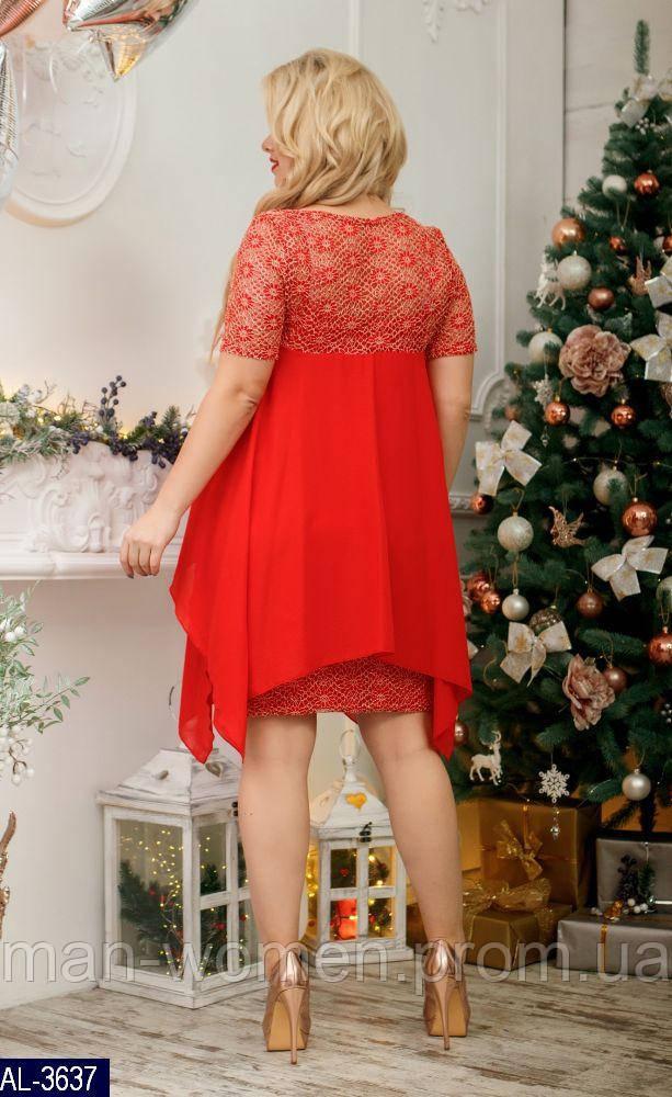 Платье AL-3637