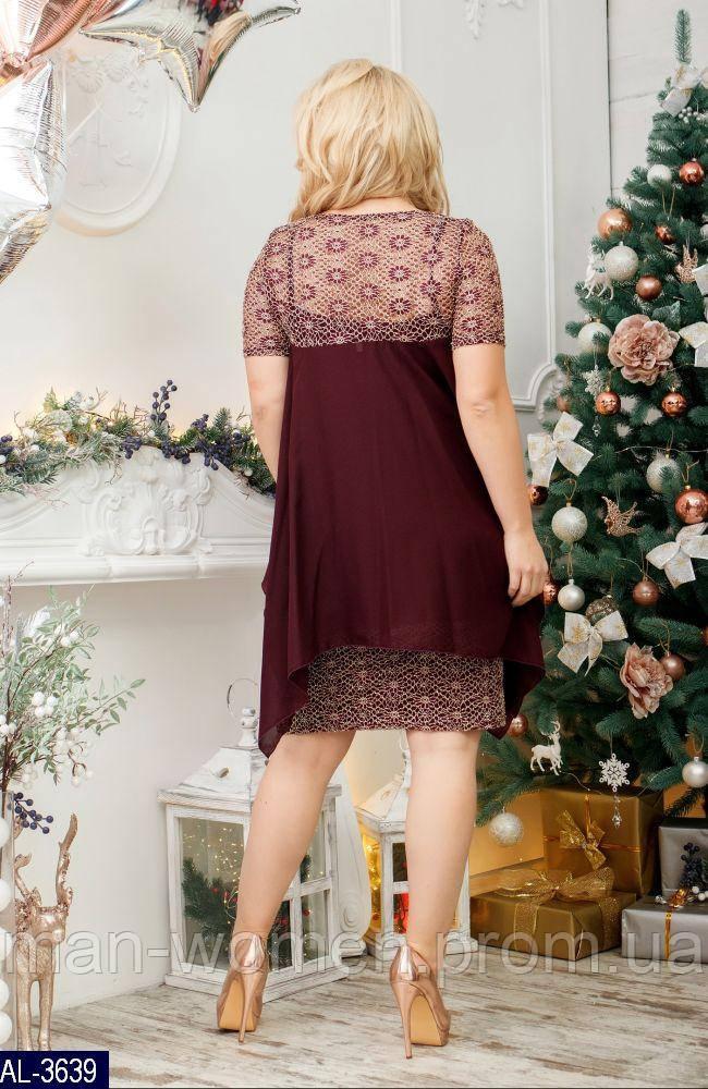 Платье AL-3639