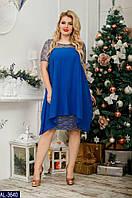 Платье AL-3640