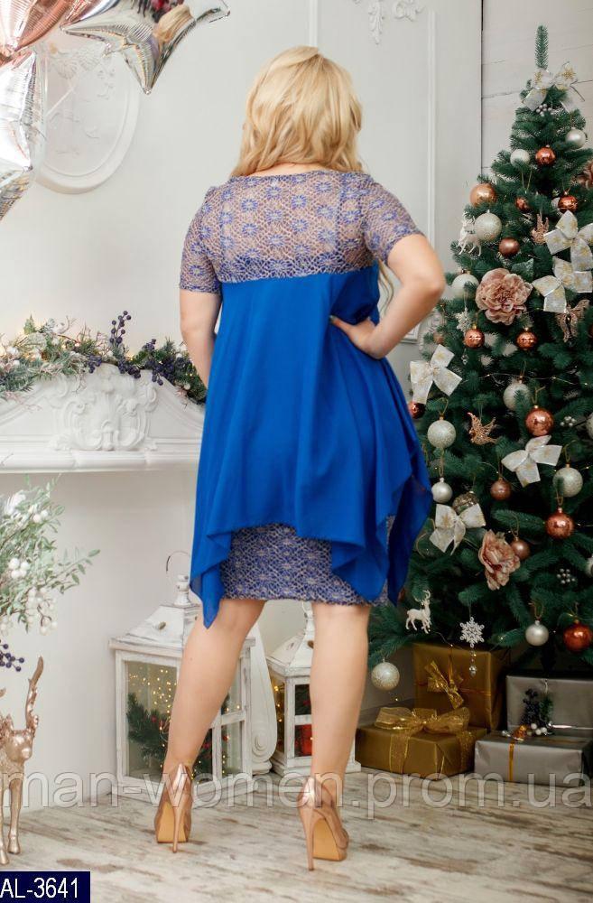 Платье AL-3641