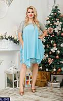 Платье AL-3642