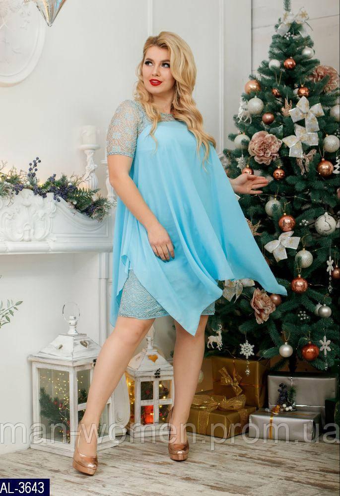 Платье AL-3643