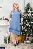 Платье AL-3660