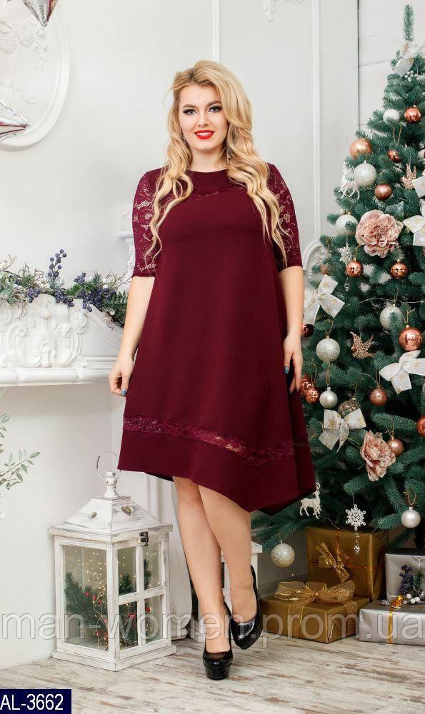Платье AL-3662