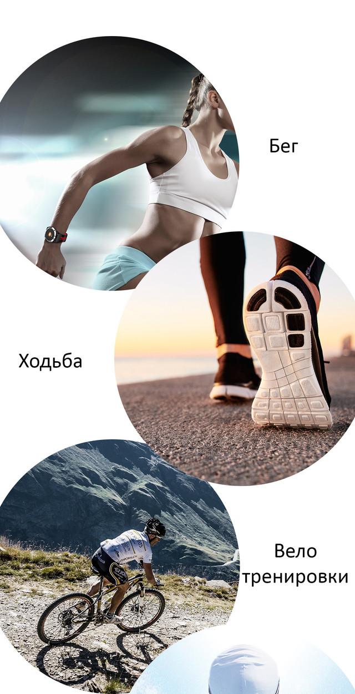 фитнес браслет для спорта и повседневной активности R15