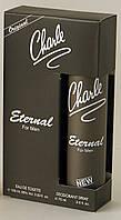 Набор Charle Eternal