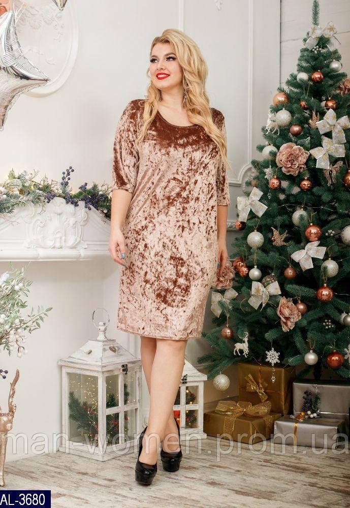 Платье AL-3680