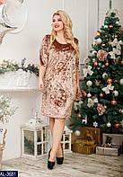 Платье AL-3681