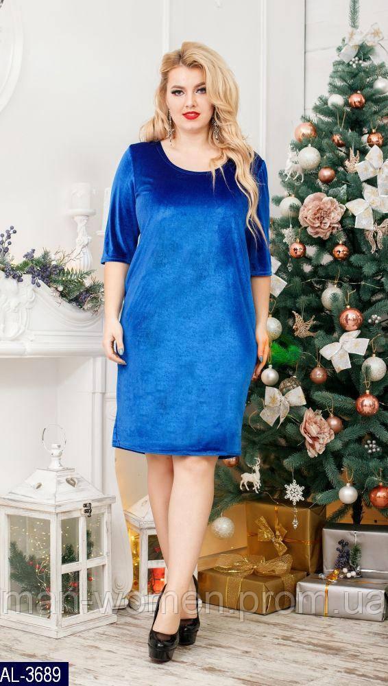 Платье AL-3689