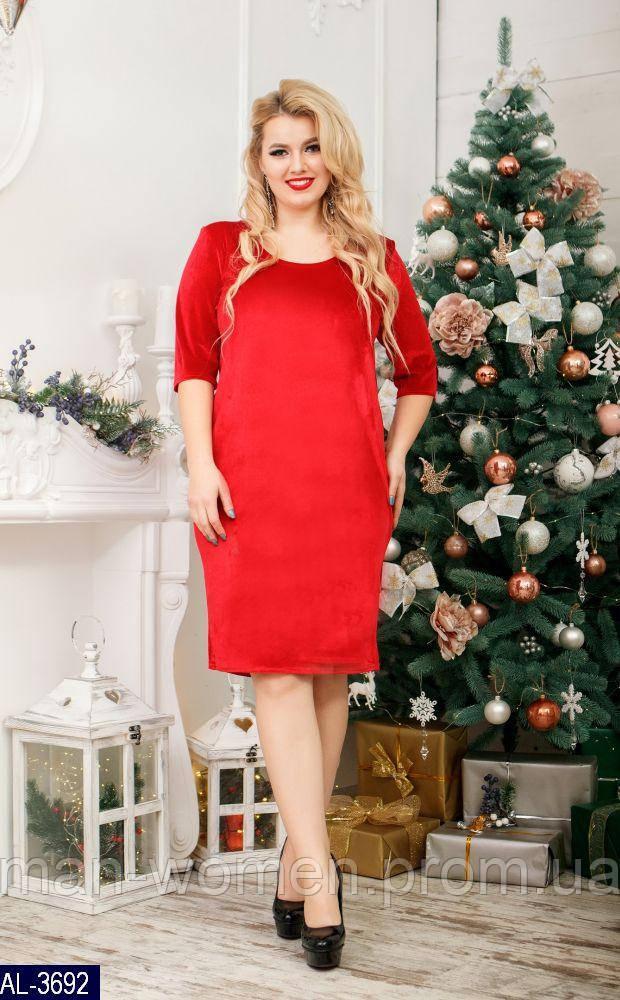 Платье AL-3692