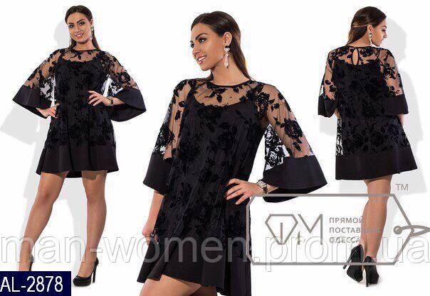 Платье AL-2878
