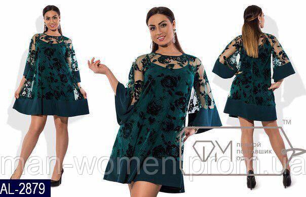 Платье AL-2879