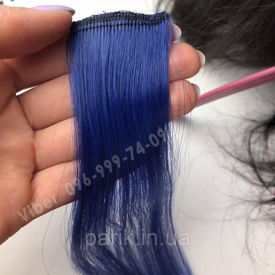Супер тёмный синий - пряди накладные