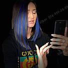 Цветные пряди ультрамаринового цвета, фото 9