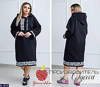 Платье AL-3018