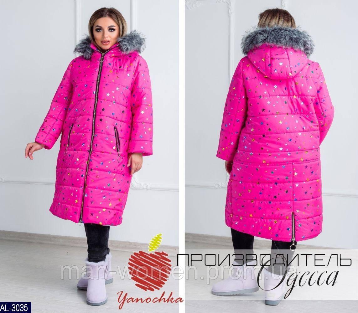 Куртка AL-3035