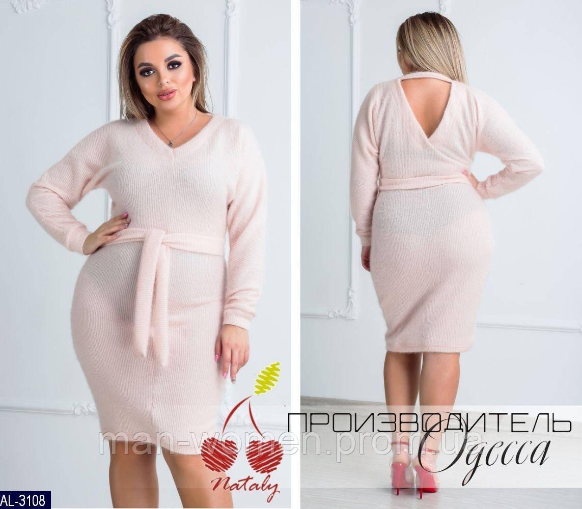 Платье AL-3108