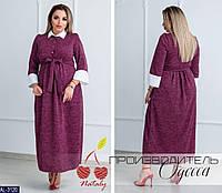 Платье AL-3120
