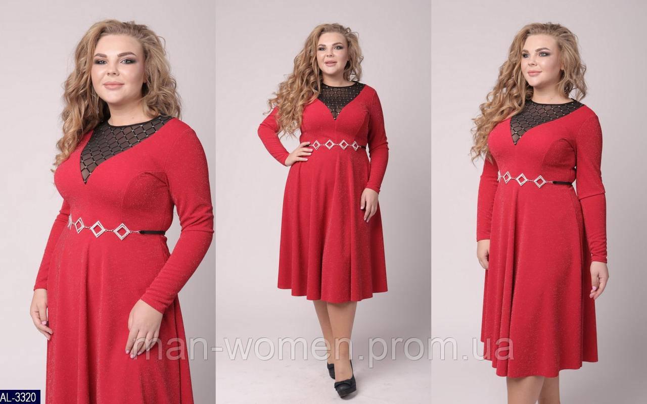 Платье AL-3320