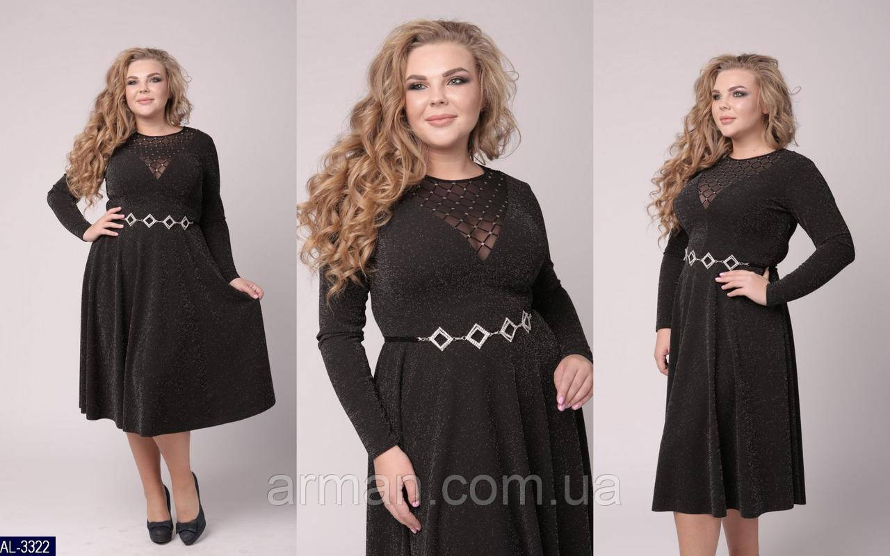 Платье AL-3322